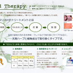 2野草リコリスカラー4p